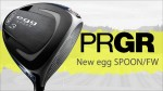 【PRGR】New egg フェアウェイウッドスプーン買取価格と高く売る方法